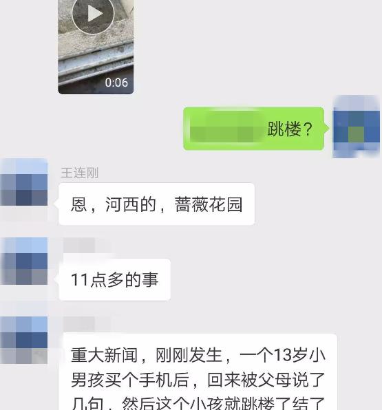 QQ截图20180112153944.png