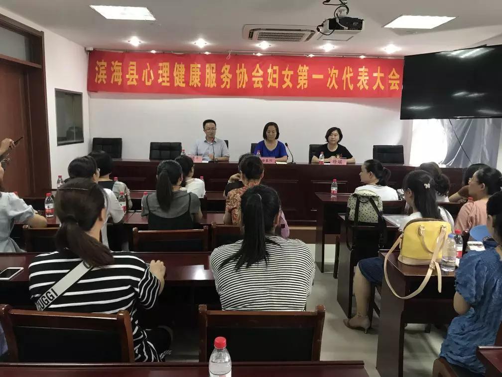 """点赞丨滨海县推进建设100个""""两新""""妇联组织,有效延伸妇联工作臂膀"""