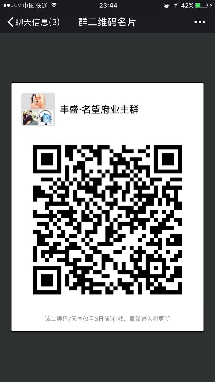 2018082811702341535418139089908.jpg