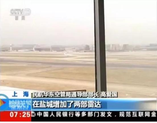 机场2.png