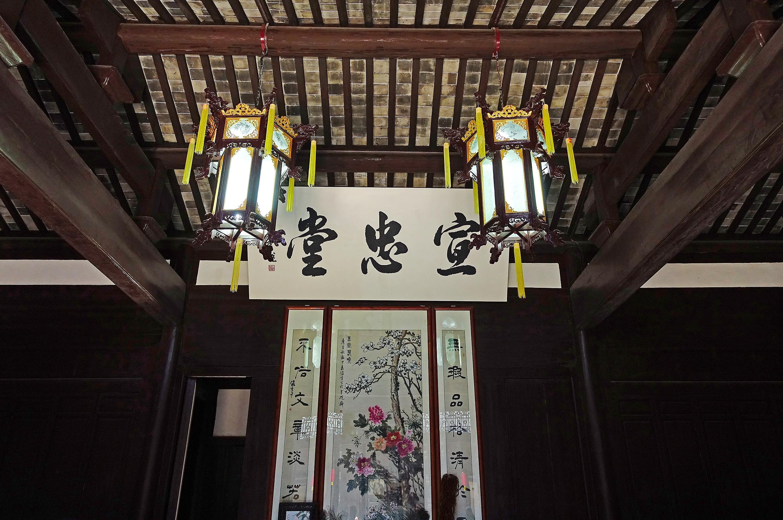 9东台安丰古镇鲍氏大楼DSC01728.JPG