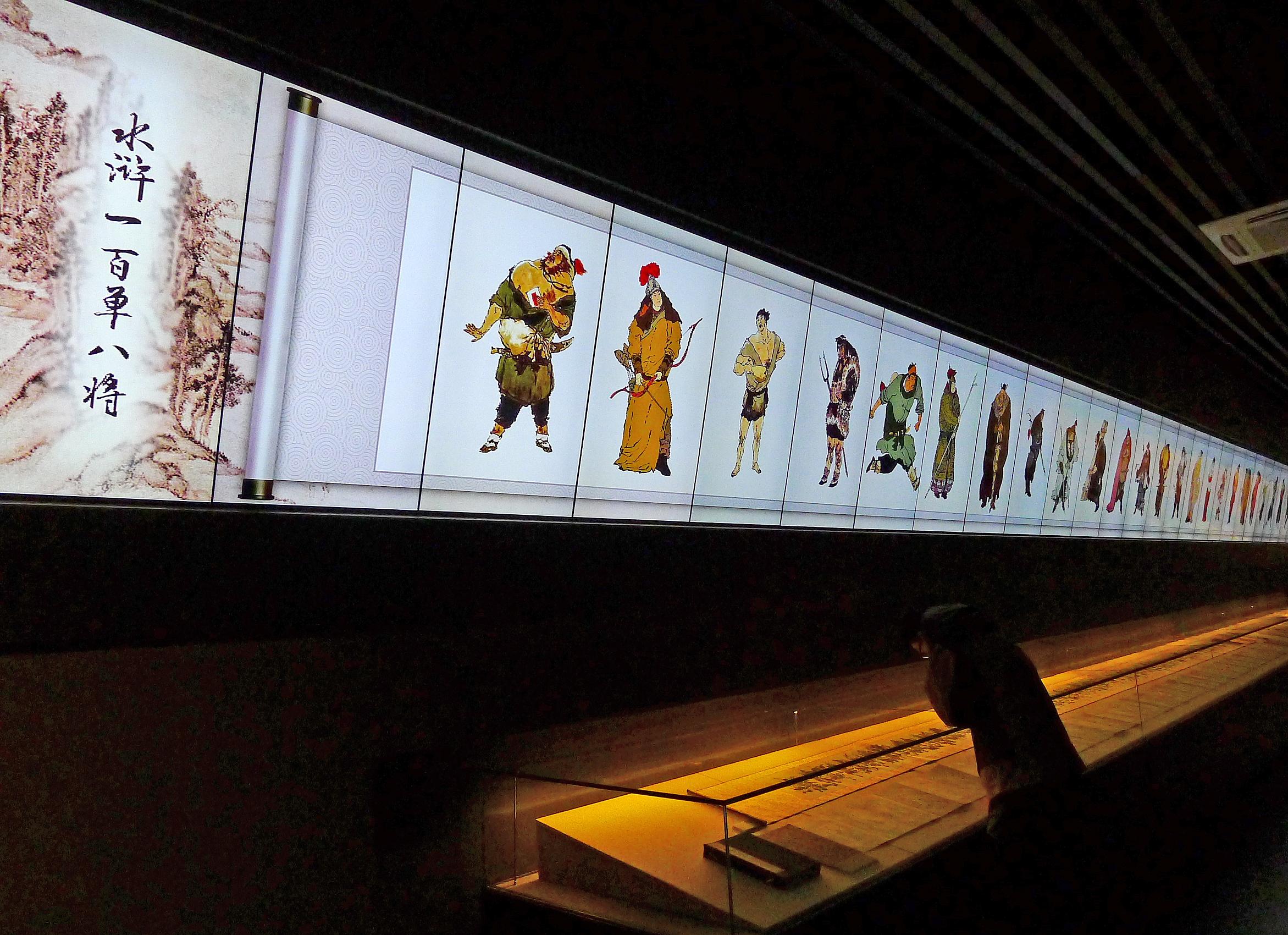 47盐城水浒文化博物馆P1370696.JPG