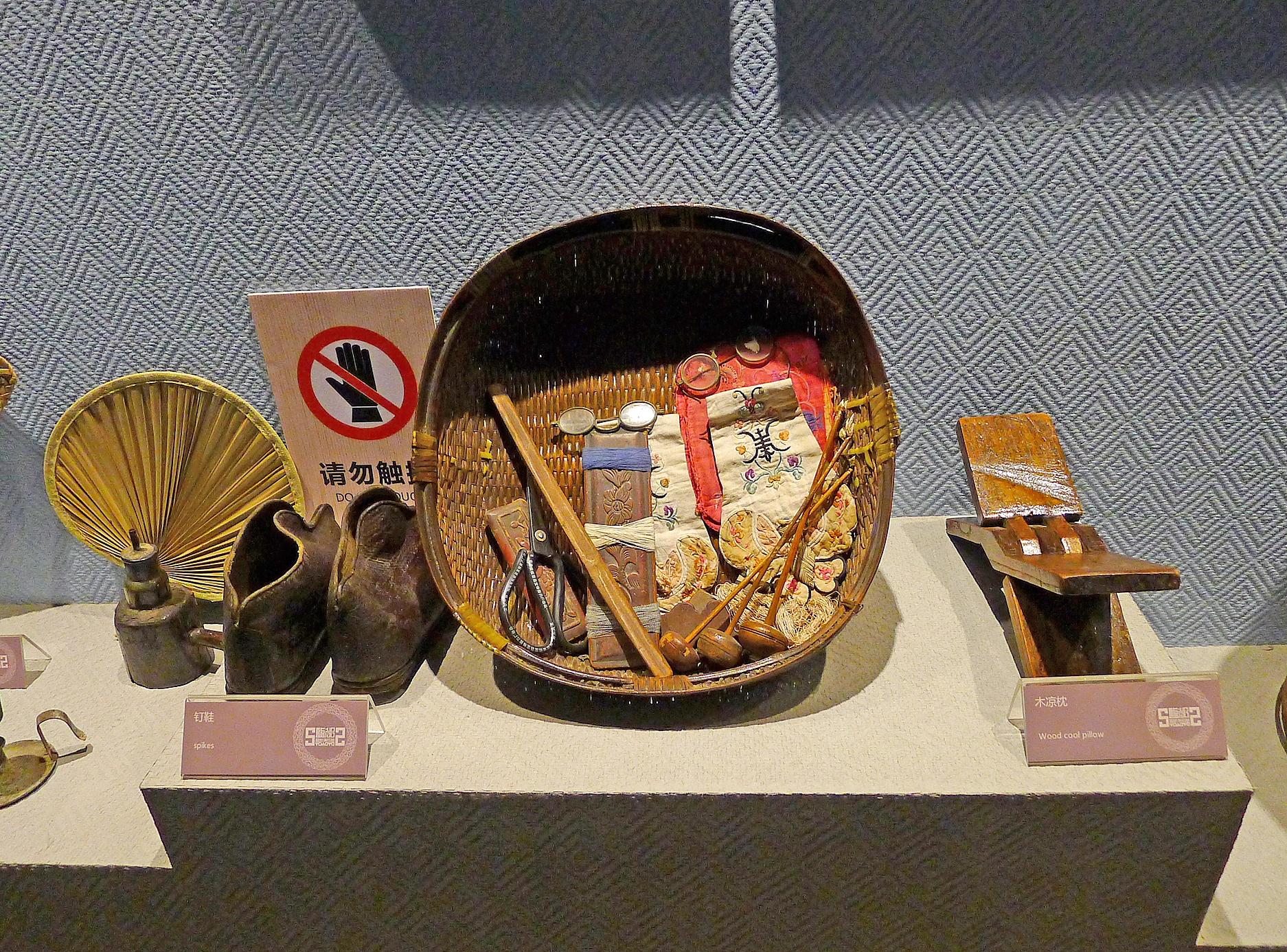 52盐都民俗博物馆P1370857.JPG