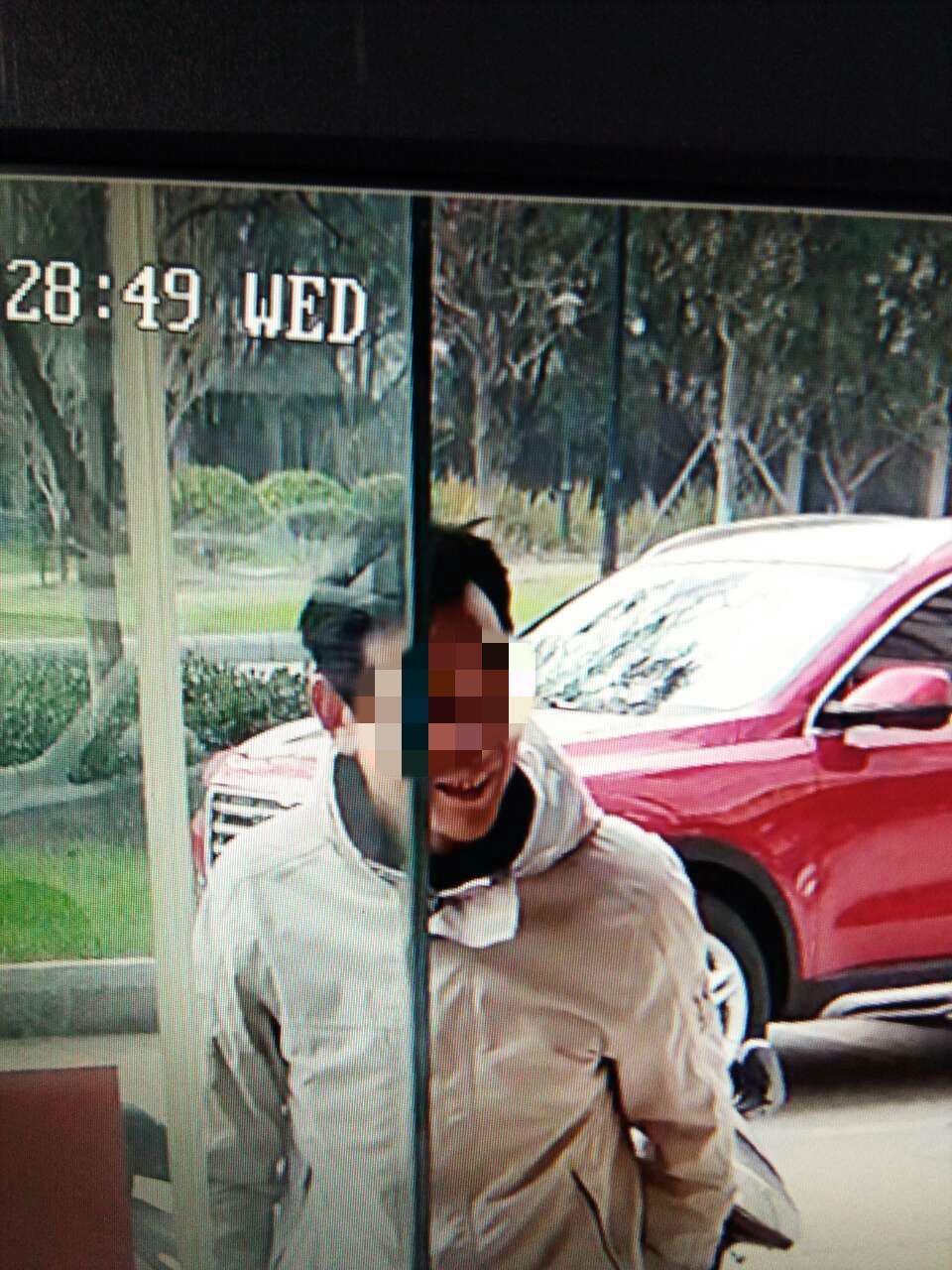 谁认识此人 将我洗车店客户宝马730的钥匙偷走了,一把要四千多块