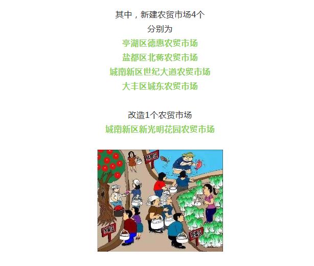 QQ截图20190315113948.png