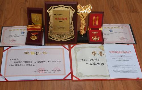 中国梦践行者马旭奖杯和证书