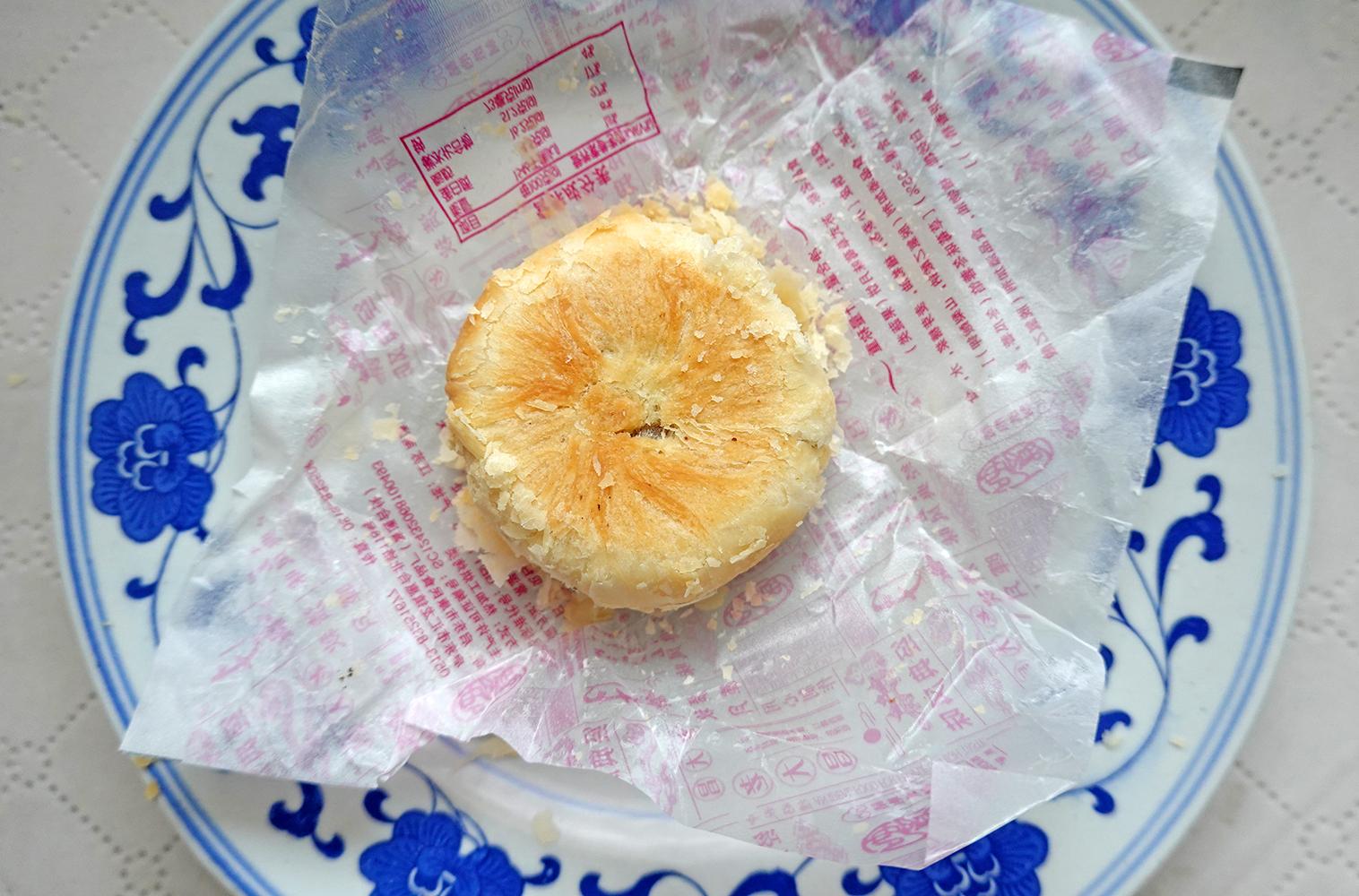 苏式月饼3--草莓味月饼ZQSDSC05906.jpg