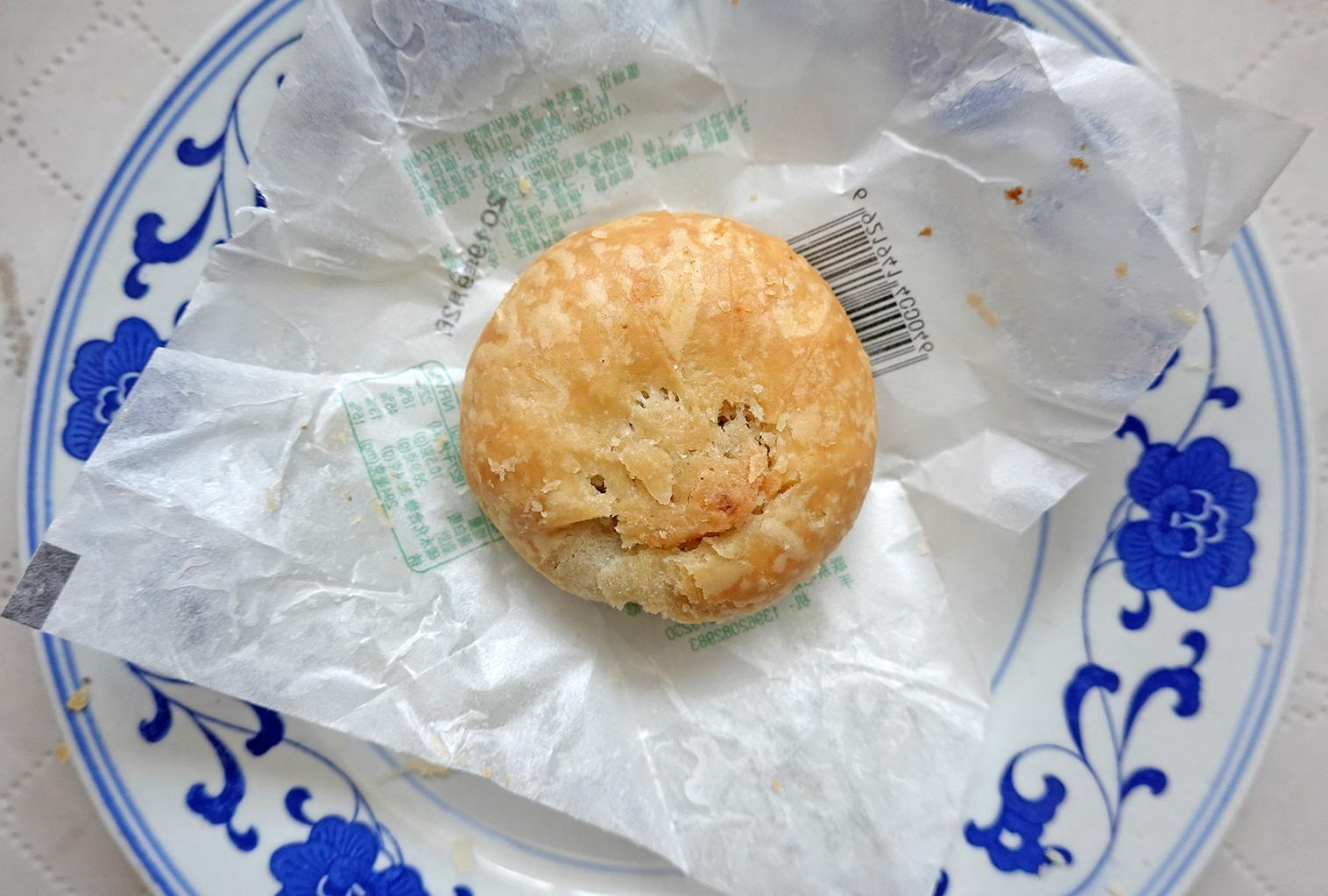苏式月饼4--葱油月饼ZQSDSC05923.jpg