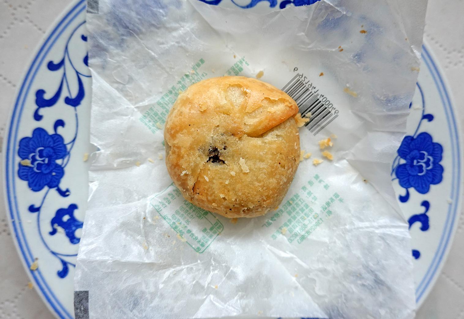 苏式月饼10--黑芝麻月饼ZQSDSC05928.jpg