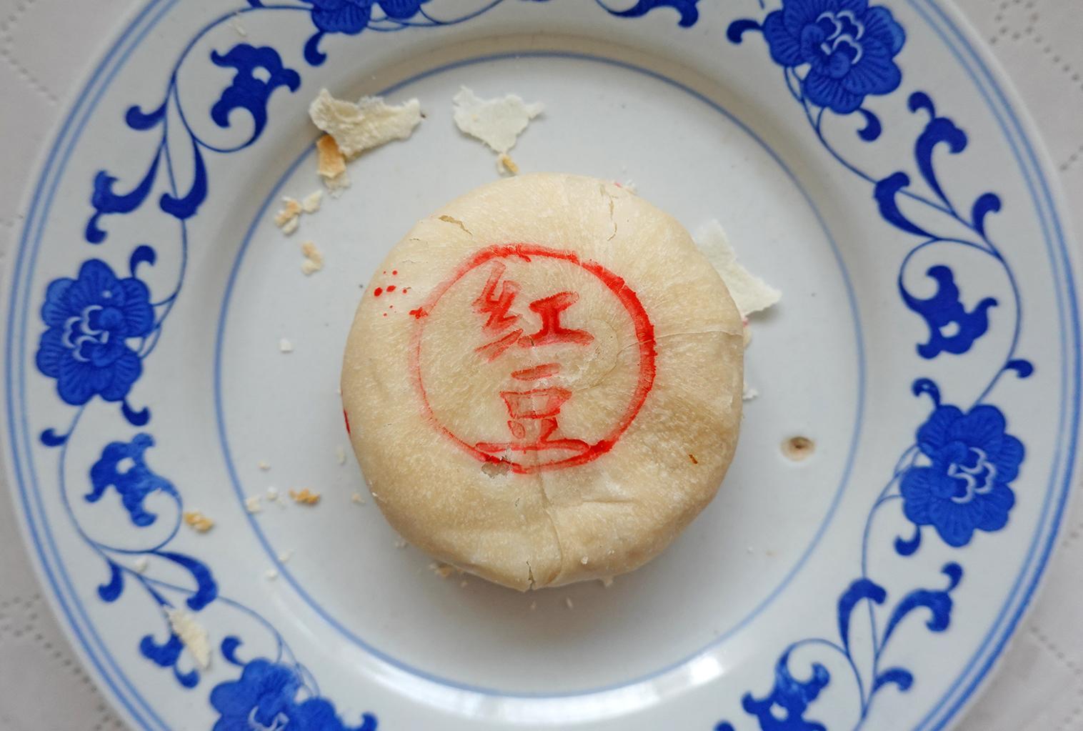 苏式月饼11--红豆月饼ZQSDSC05935.jpg