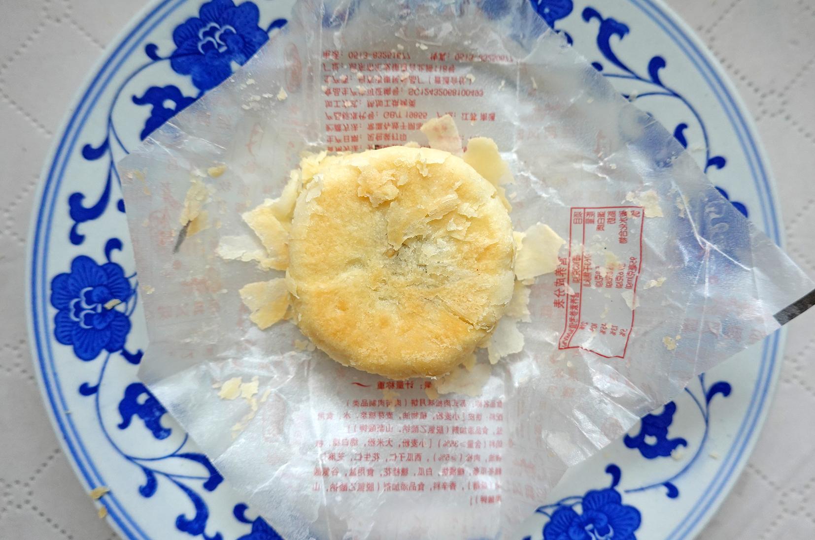 苏式月饼19--肉松味月饼ZQSDSC05901.jpg