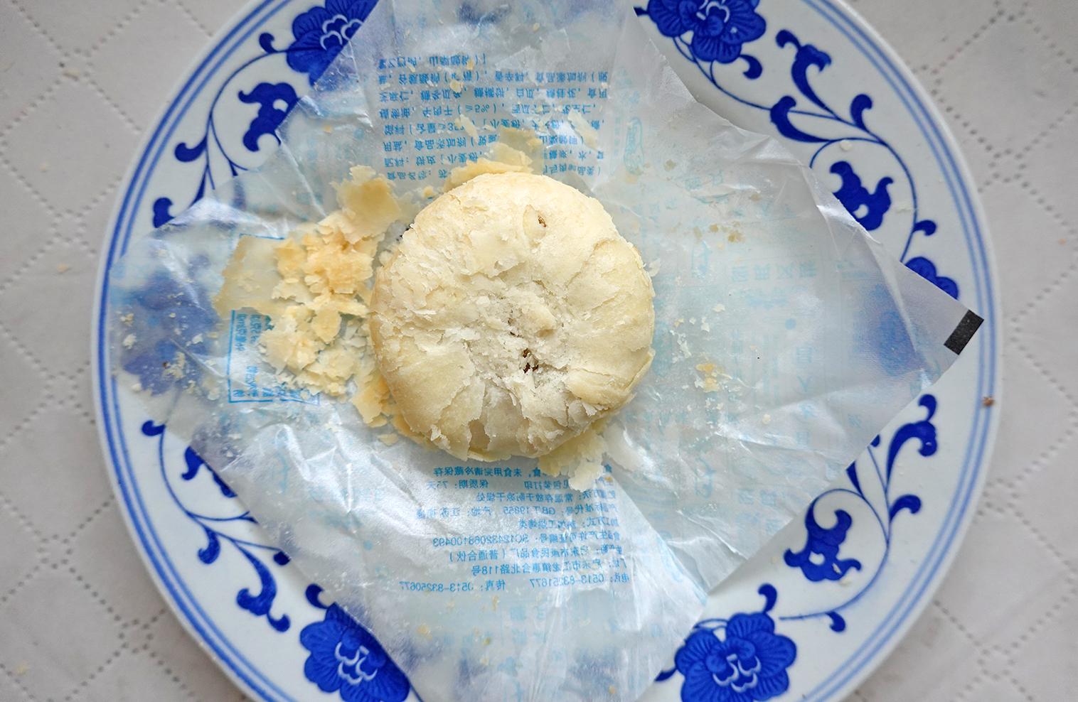 苏式月饼22--五香牛肉味月饼ZQSDSC05892.jpg